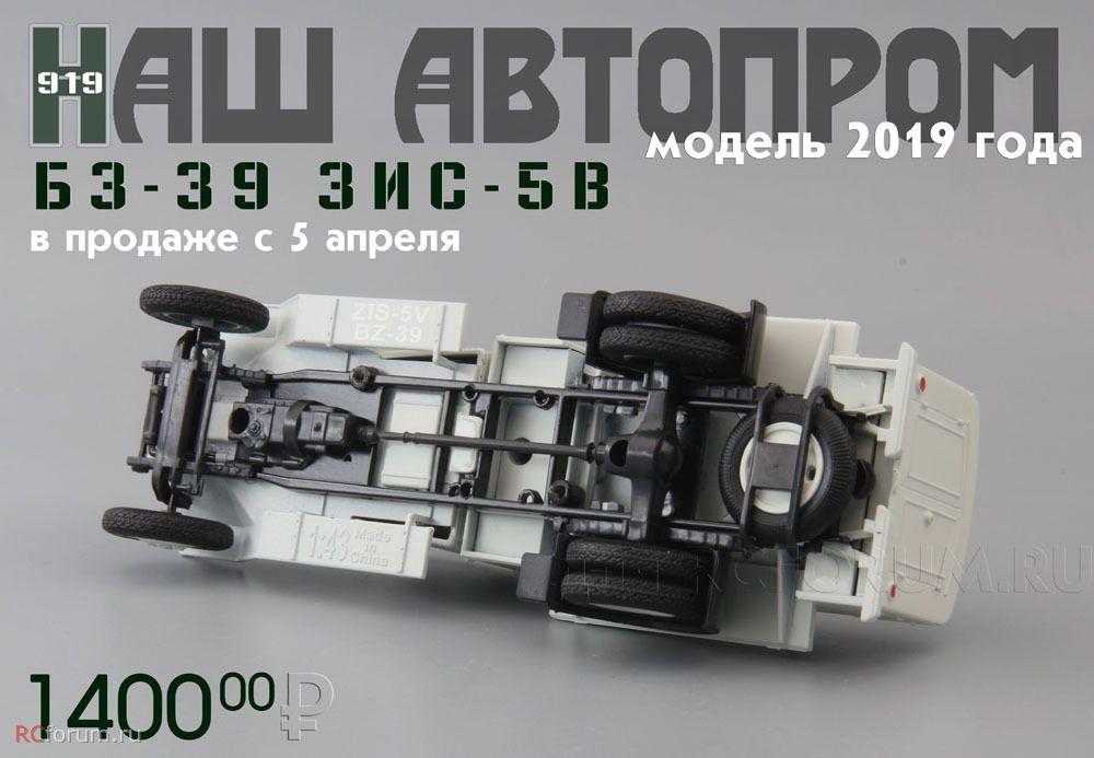 919-p005.jpg