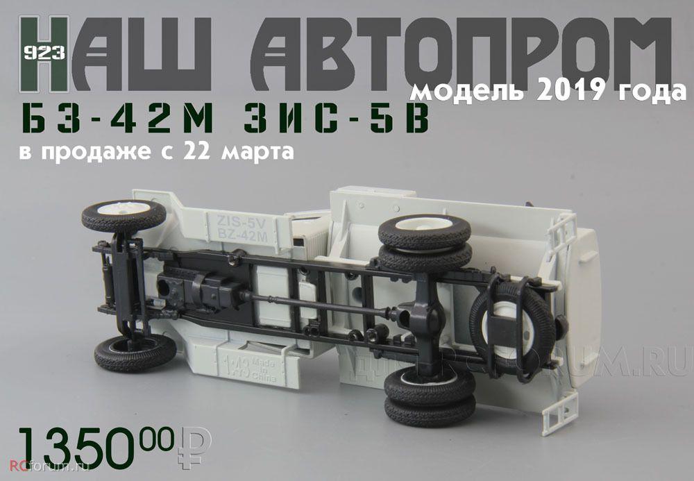 923-p005.jpg