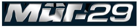 logo-mig29.png